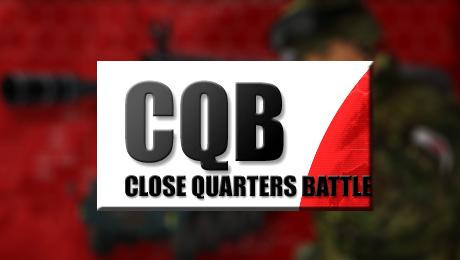 CQB模组